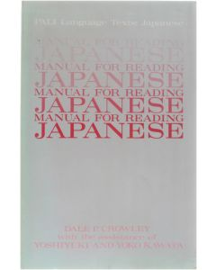 Manual for Reading Japanese [Paperback] Dale P. Crowley [1972] 9780824802318