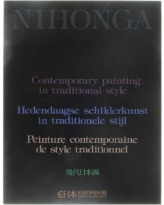 Contemporary painting in traditional style  [Paperback] Europalia 1989 - Japan in Belgium  [1989]