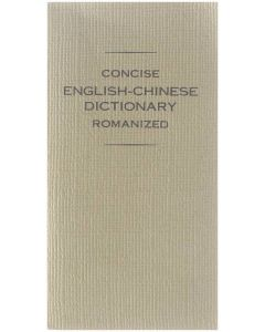 Concise English-Chinese Dictionary, romanized James C. Quo [1960]