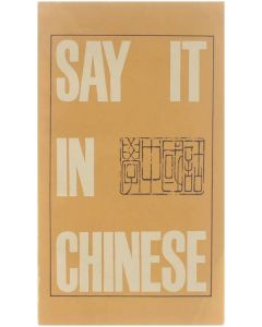 Say it in Chinese Collective [1981]