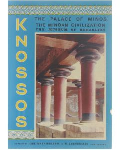 Knossos : The palace of minos with its dependent buildings , the Minoan civilization and the Museum of He [Paperback] Christos Z. Mathioulakis [1974]