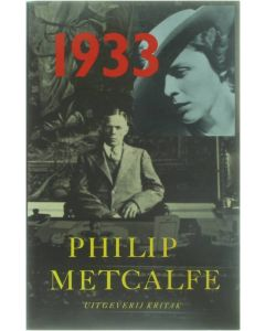 The Celestial Bed [Paperback] The Celestial Bed [1987]