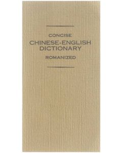 Concise Chinese-English Dictionary, romanized James C. Quo [1960]
