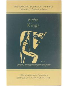 The Soncino Books of the Bible - Kings Dr. I.W. Slotki [1975]